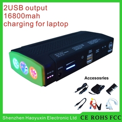 Green one battery fast charge 16800mah high capacity auto jump starter car