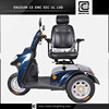 lightweight sit on BRI-S06 cheap motorized scooters