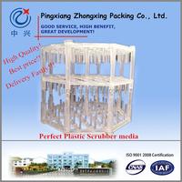 Unbelievable Low price Plastic Q-pac ,Plastic Bio Packing, Scrubber Bio media