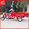 Guangzhou Different model motorcycles loading different capacity 200CC 250CC 150CC trimotor/cargo tricycle