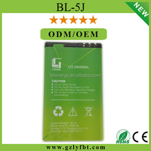 Cell Phone backup battery for Nokia mobile phone lumia 520