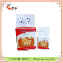 Instant dry yeast special used for kosher food