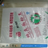 Factory laminated waterproof pp woven bag raw material