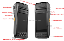 PL-A50D Ak130 touch screen sunlight visible wireless Wifi bluetooth storage device