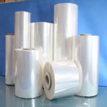 multilayer packaging film polyolefin shrink film