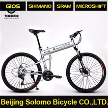 17 R-100-12 20 inch name brand racing sports bike