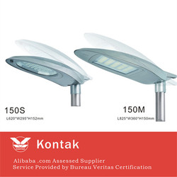 nice products led street light die cast aluminium shell available