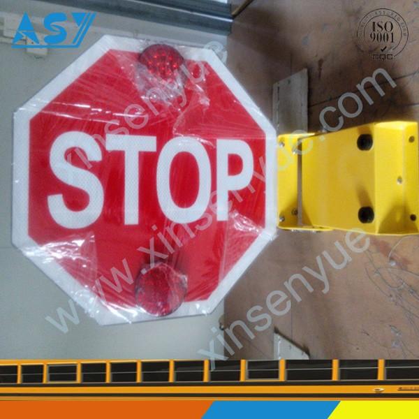 12 low voltage extendable stop arm for school bus.jpg
