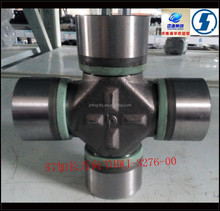 Shaanxi Auto Universal joint HWJ-3276-00