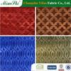 warp brush velvet sofa fabric for Sri Lanka market