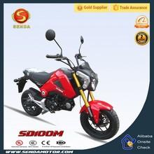 20 inch Freestyle bmx Bike,Mini Bike bmx for Students/Adult,Street Bike Motorcycle SD100M