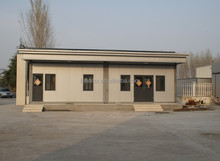 Prefabricated Container House, For Living / Storage / Office / Camp / Shelter/shop/carport/hotel/kiosk/booth/sentry box/toilet