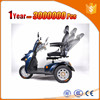 silver china qingqi scooter for sale
