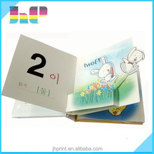 Film Lamination Surface Finish and Paper & Paperboard Product Material children board book