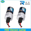 best quality car yellow HID bulb hid xenon bulb with metal base h1 HID kit with H1 8000K halogen bulb h1 xenon hid bulb