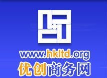 How to register Hong Kong company