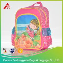 China wholesale daypack school bag
