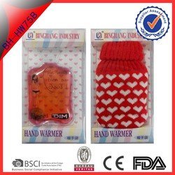 magic handy warmer hot pad heat pack with cover