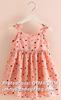 /product-gs/children-girl-latin-dance-dress-60237464354.html