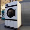 FORQU XGP series full auto 100kg industrial washing machine dry