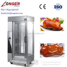 Professional Chicken Furnace|Duck Furnace|Chinese Roast Duck Oven with Price