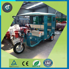 three wheel electric tricycle/electric tricycle for passenger/ electric adult tricycle