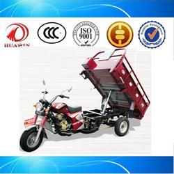 china cheep three wheel motorcycle for sale