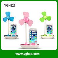 YGH521 Manufacturer Lucky USB Fan With Phone Holder