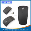 New usb foldable wireless optical mouse as corporate give aways