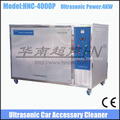 Spare part ultrasonic cleaner