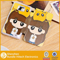For samsung galaxy s2 case cute shaped phone cases