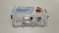non corss-linked HA filler injection for Eye Surgery Viscoelastic(CE Certificate)