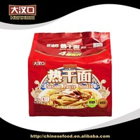 Chinese instant hot dry noodles recipe