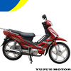 chinese made motorcycles/chinese chopper motorcycle/kids motorcycle bike