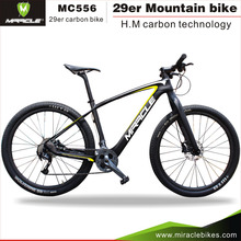 142*12mm carbon complete MTB Bike frame,29ER full carbon fiber complete bicycle and mountain bike