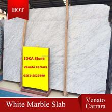 white carrara marble slab prices