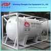 Customizable liquid natural gas container