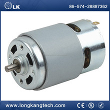 RS-755 Small Electric Micro DC Motor Supplier