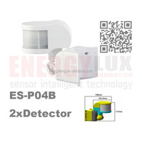 ES-P04B big detect angle movement sensor detector