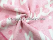2013 China Factory wholesale 100% Polyester Fabric FDY Polar Fleece bamboo blanket with satin binding