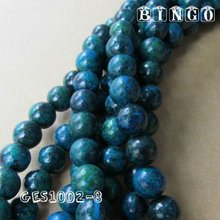 Natural Fenghuanglite Beads