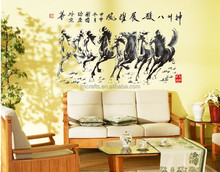 Chinese characters Eight horses superior quality wall stickers art decals home interior decor glass door wallpaper mural AY230