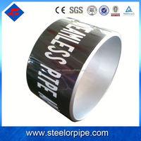 Precision cold drawn api 5l x 52 carbon steel pipes
