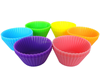 /product-gs/2015-new-product-12-pack-reusable-silicone-baking-cups-cupcake-liners-for-venice-kitchen-silicone-baking-cups-60167232390.html