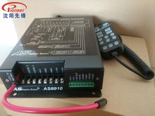 AS8910 siren for exporting /400W/12V/best police security alarm siren 220v