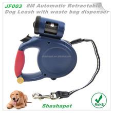 8M nylon retractable dog leash ,retractable dog leash with bag,dog leash