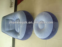 Hot Sale Inflatable Lounge Modern Furniture