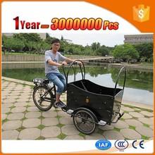 Carga de alta qualidade triciclo 3 bicicletas rodas de melhor fornecedor