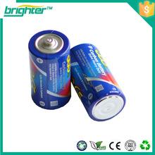 e shop c size r14 battery 1.5v with shrink wrap