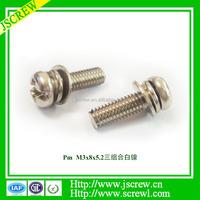 Security nylon aluminum set screws